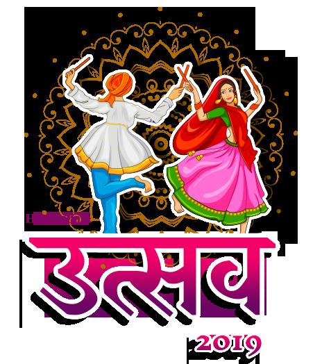 utsav logo