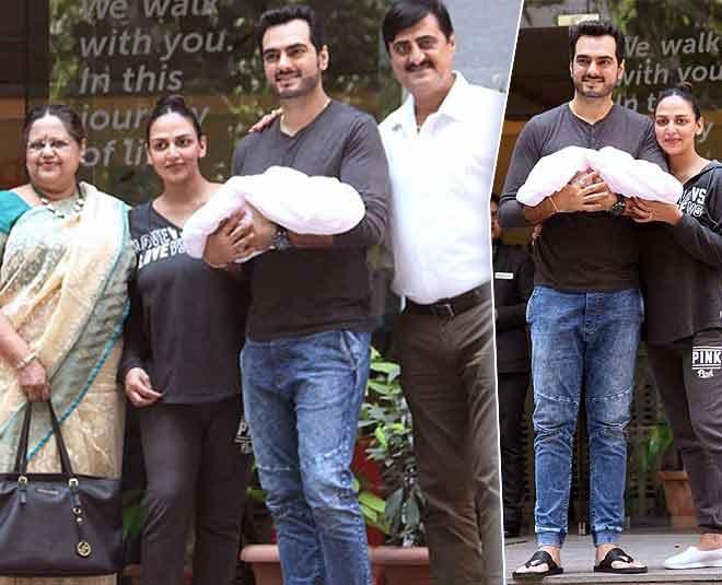 esha deol baby first look bharat hema malini
