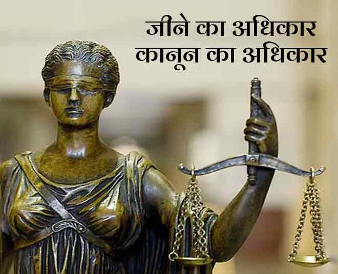 Law for woman rights big image