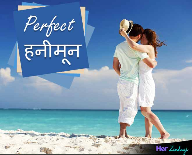 low budget honeymoon places in india perfect honeymoon
