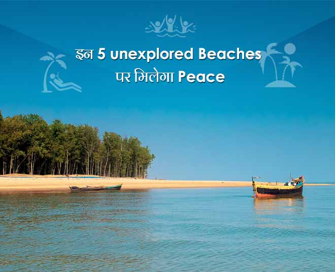 unexplored beaches in india