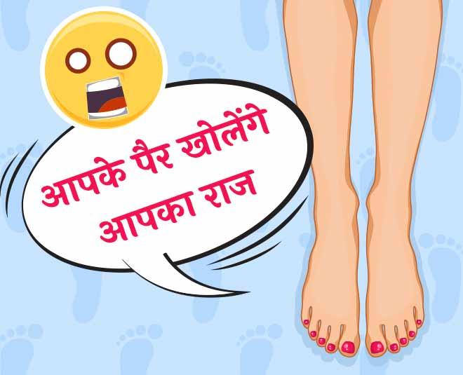 According to samudra shastra your toe reveals your secret  ()
