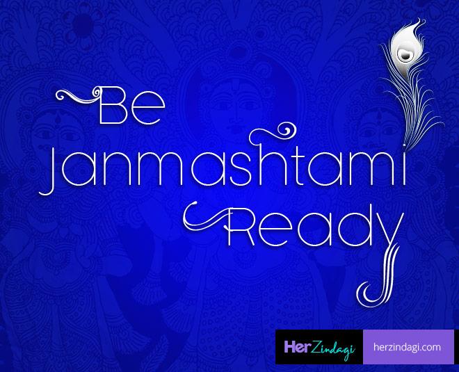 Janmashtmi Look