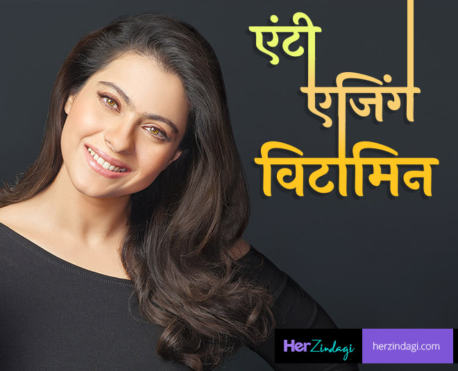 kajol beauty main