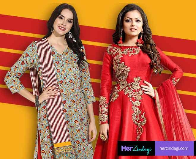 rakshabandhan dress article