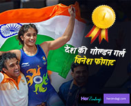 vinesh fogat won asian games thumb