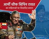 bipin rawat controversial statement on women in combatting role opposition in social media thumb