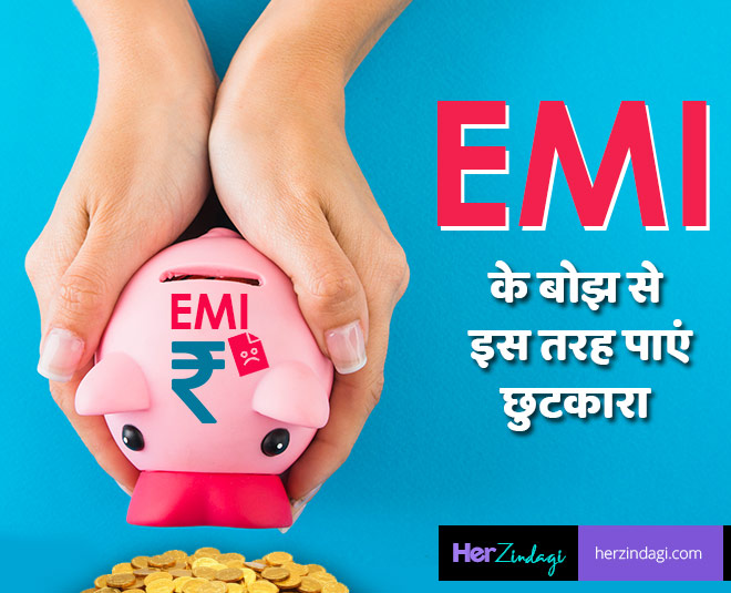 how to get rid of emi home loan personal loan main