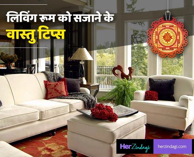 vastu tips for living room positive energy wealth and prosperity main