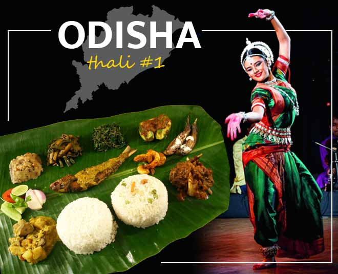 odisha thali famous food big