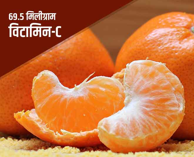 vitamin c rich food health orange