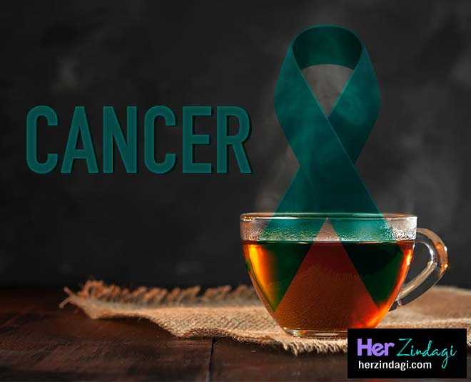 Special Tea for Cancer Patients Papaya Leaves in Hindi
