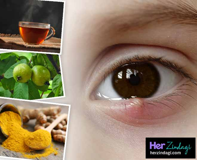 guhari health ()
