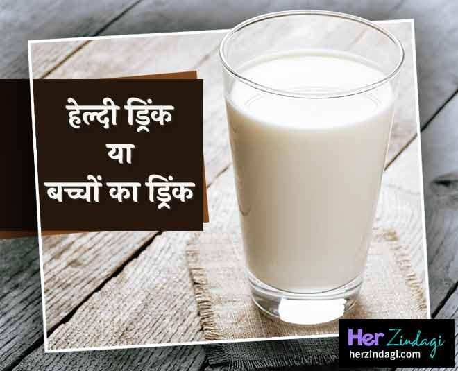 milk health main