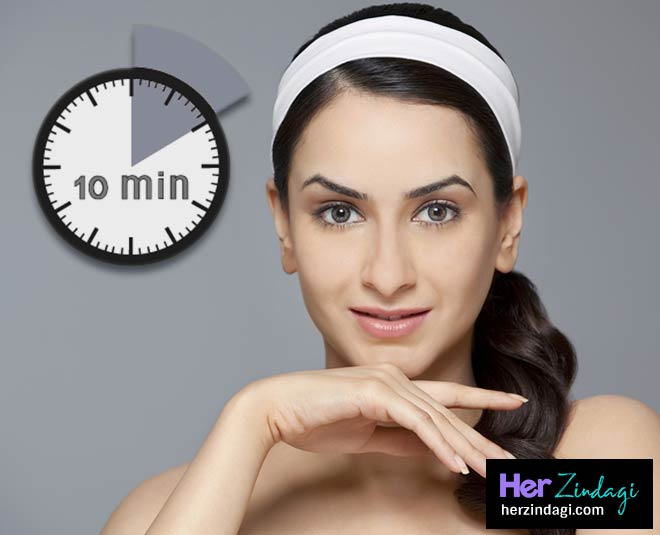naturally beautiful skin in  mins