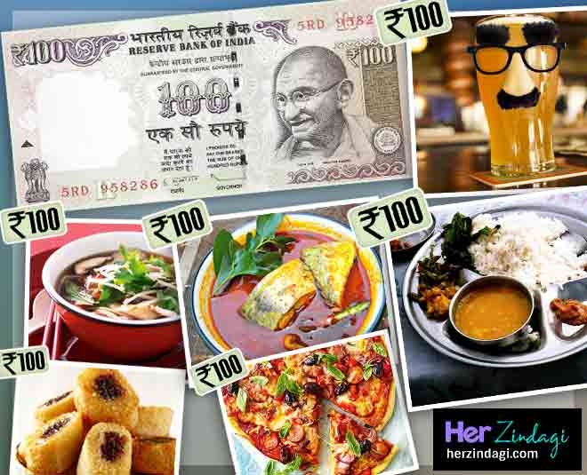 Only in hundred rupees you can eat best food in these countries  ()