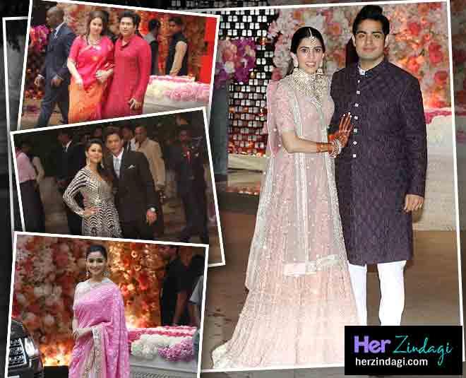 alia bhatt and priyanka chopra saree look in Shloka and akash ambani pre engagement bash