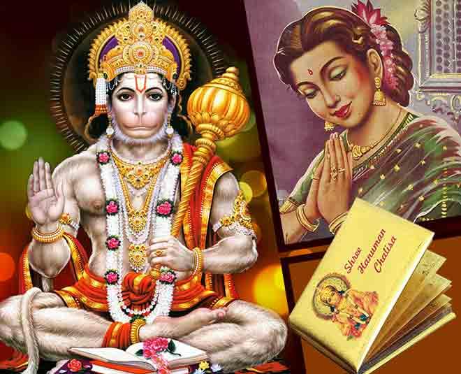right way of reading hanuman chalisa