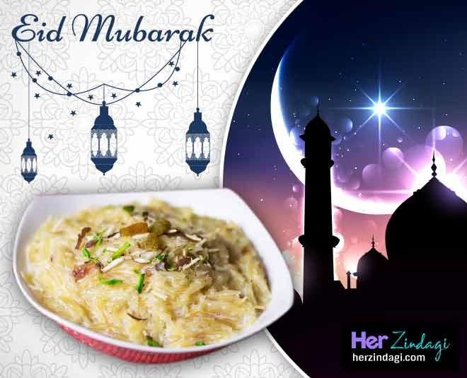 sewai kheer for eid main