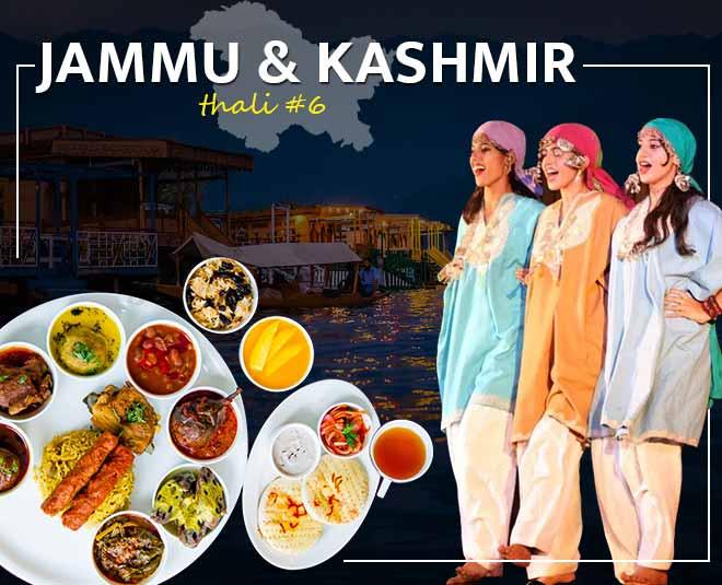 Kashmiri cuisine thali Article