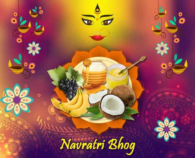Navratri Navdurga bhog MAIN