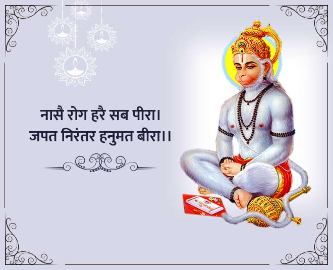 hanuman chalisa in hindi pdf