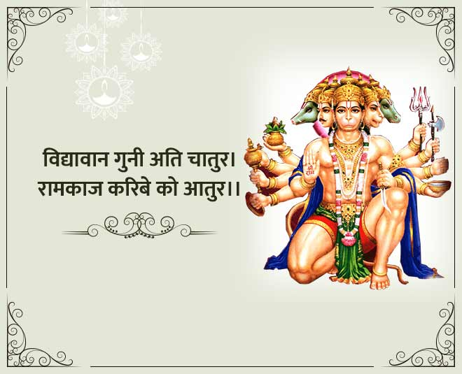 benefits of hanuman chalisa ()