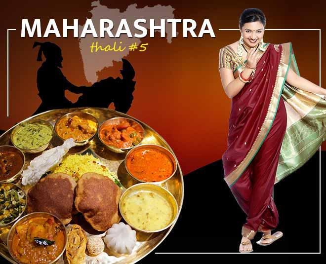 maharashtra food thali Article