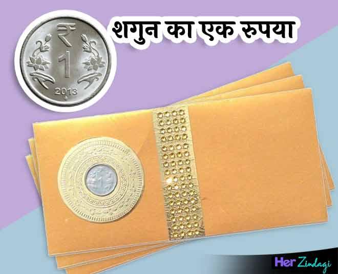 bharat me andhvishvas ()