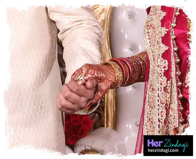late marriage relationship inside  ()