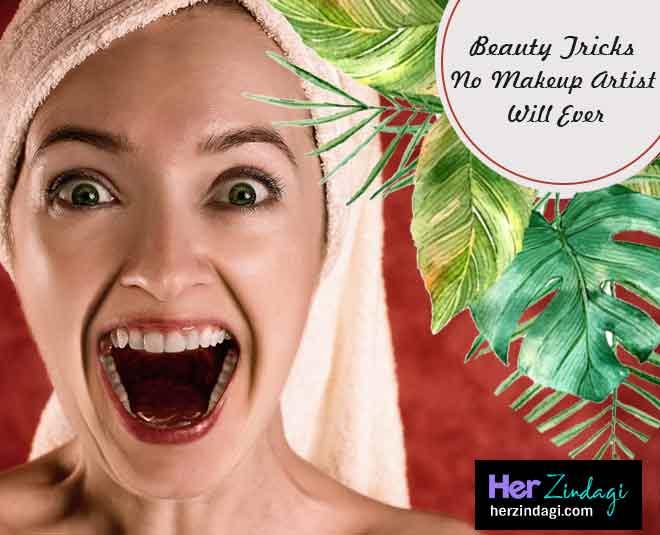 secret beauty tricks Big