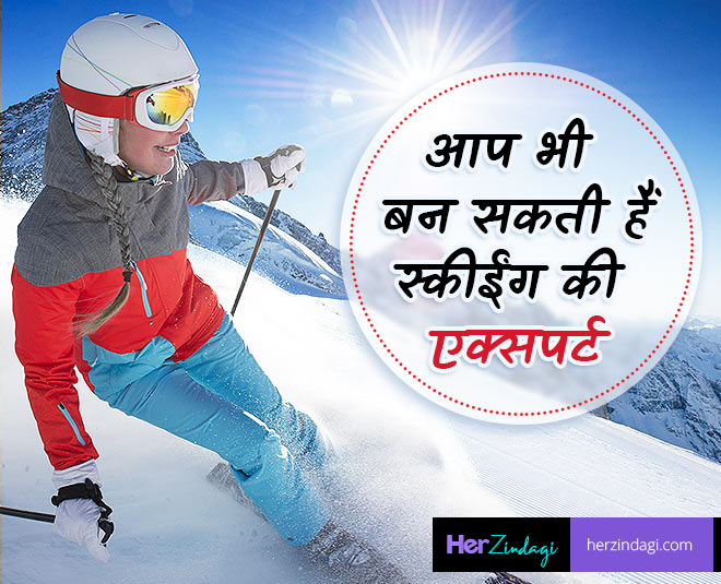 auli best place to get training for skiing adventure sports main