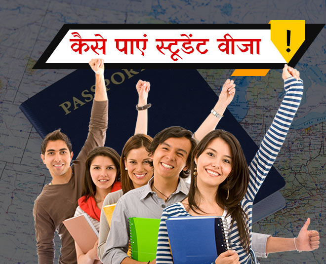 how to get student visa article
