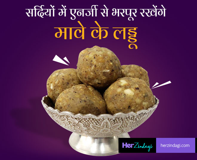 mewa ladoo with dry druits keep you healthy recipe article