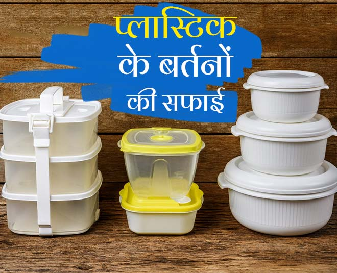 plastic containers cleaning