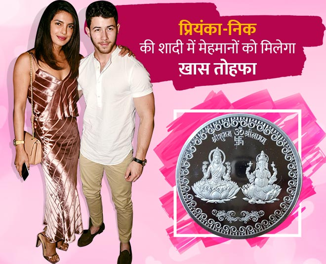 Special wedding gift for guests attending priyanka nick