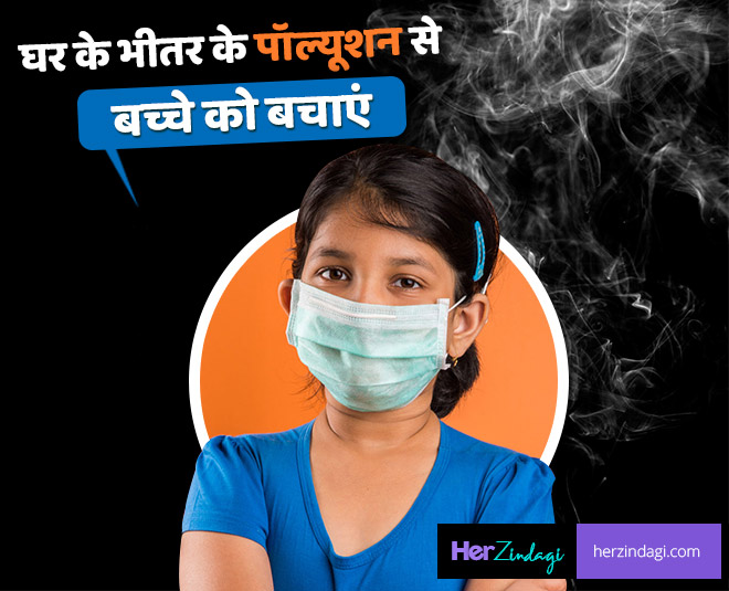 protect your children from pollution main