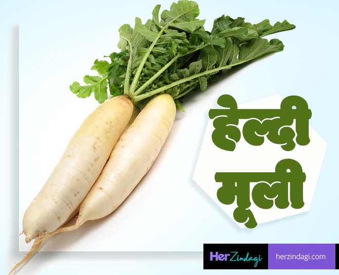 radish benefits health main