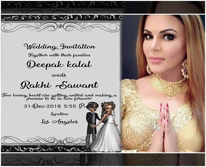 rakhi sawant honeymoon location