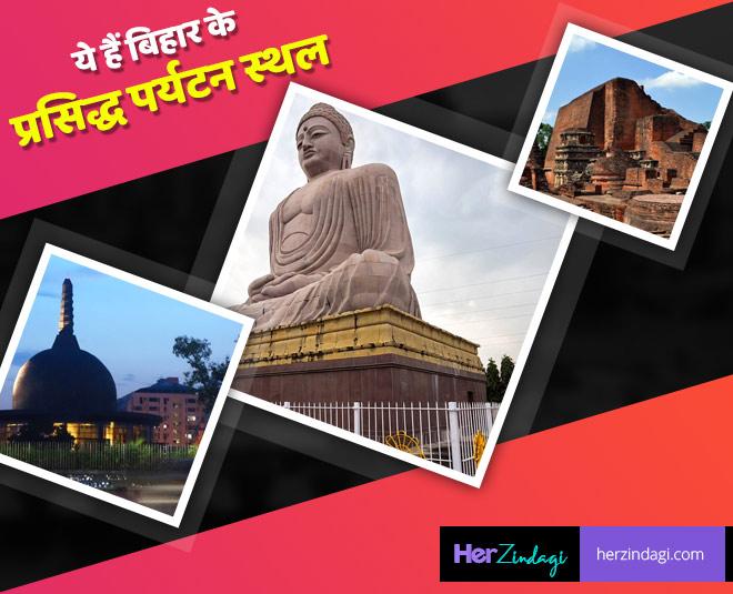 bihar famous cities patna nalanda gaya munger vaishali main