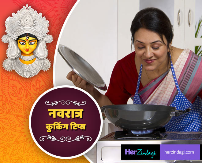cooking tips for healthy navratri food main