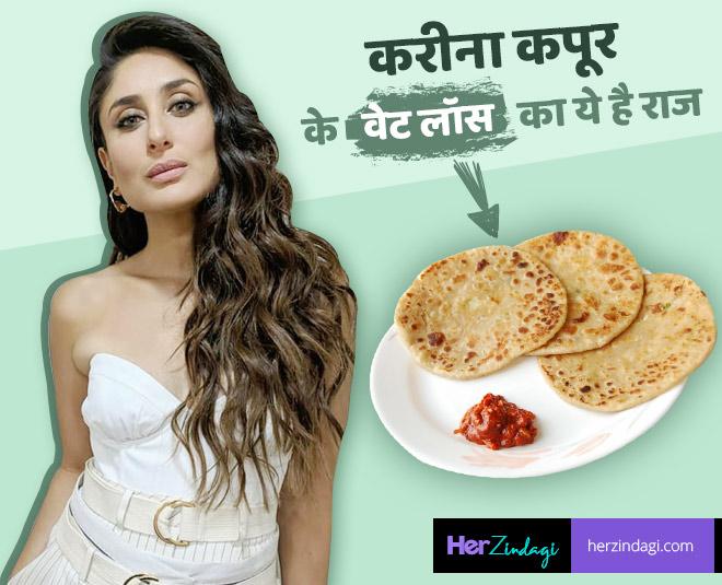 kareena kapoor weight loss rujuta diwekar pregnancy notes before during and after main