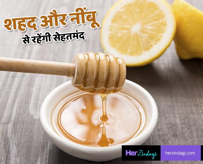 lemon honey benefit main