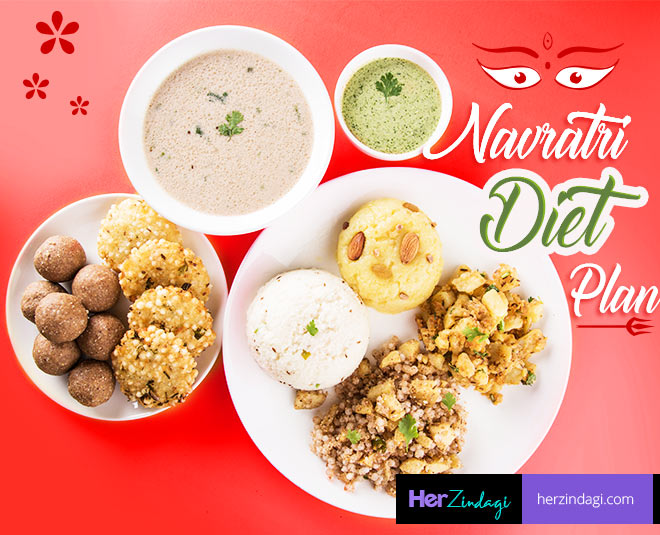 navratri diet plan main