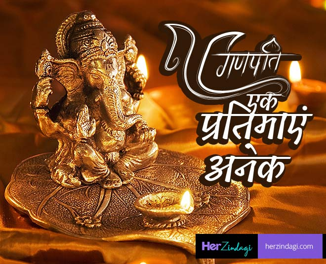 Different Ganesh idols fulfill different wishes on ganesh chaturthi