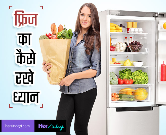Easy tips for refrigerator cleaning for long life