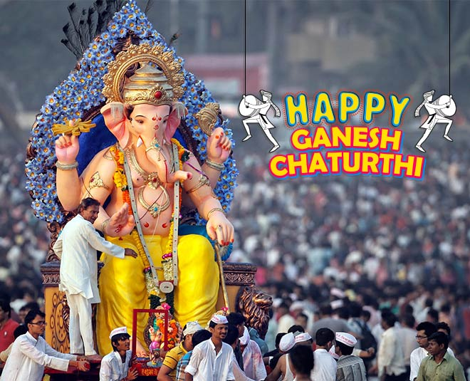 Ganesh chaturthi five things need to be remember