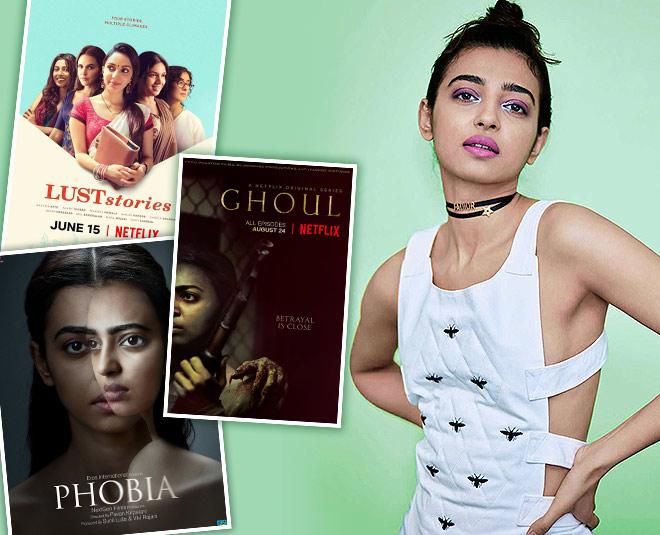 apte radhika cinema