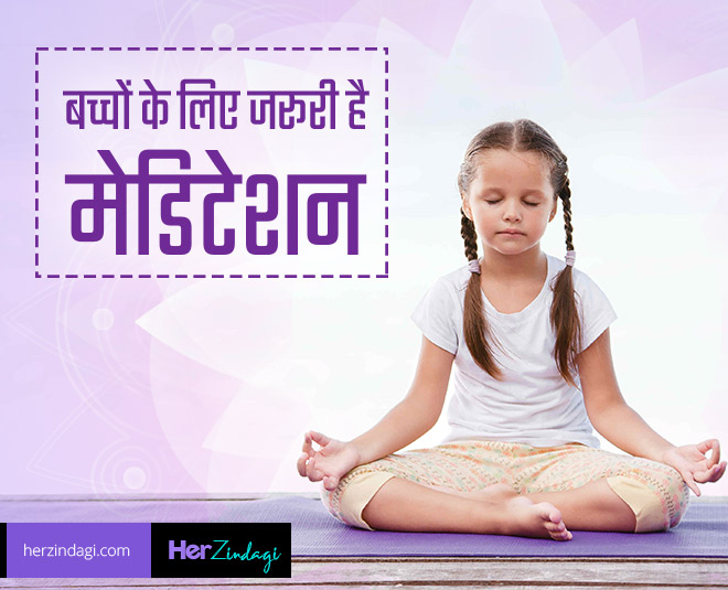 child meditation health main