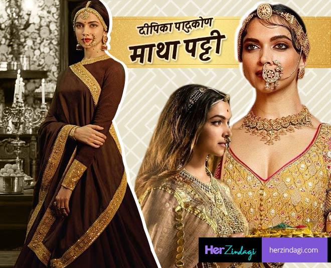 matha patti like bollywood actress deepika padukone main